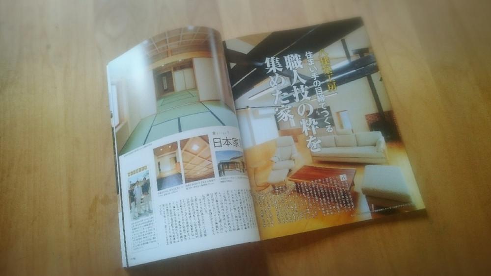 Kappo 9月号に掲載されました。