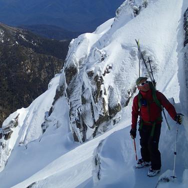 Snowy Mountains Backcountry SMBC Climbing Watsons Crags