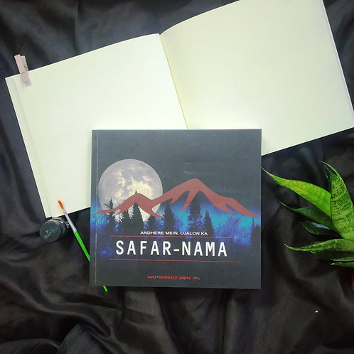 """Safarnama"" Square (7.5"" x 7.5"") Sketch books for artists."