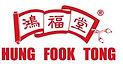 HUNG_FOOK_TONG.jpg