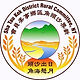 sha-tau-kok-district-rural-committeent.j