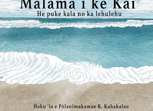 Mālama i ke Kai