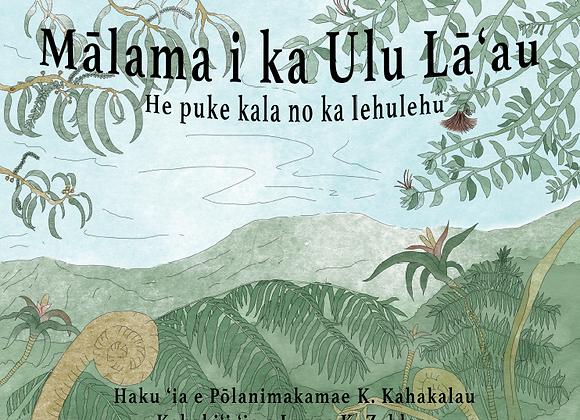 Mālama i ka Ulu Lāʻau
