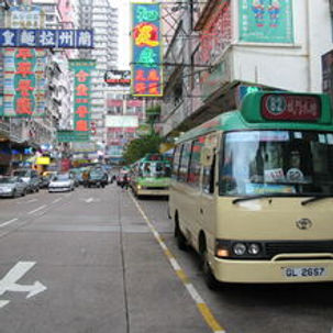 Shiu_Wo_Street.JPG.jpg