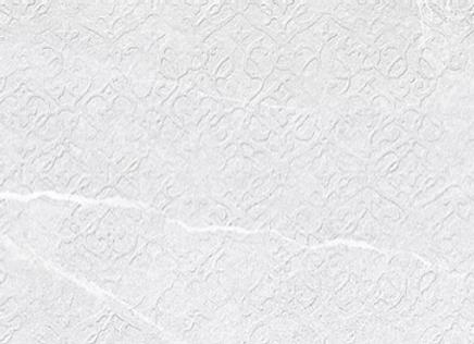 Byblos Ash Texture