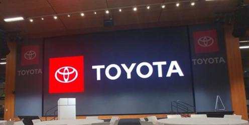 Toyota Headquarters, Plano Texas