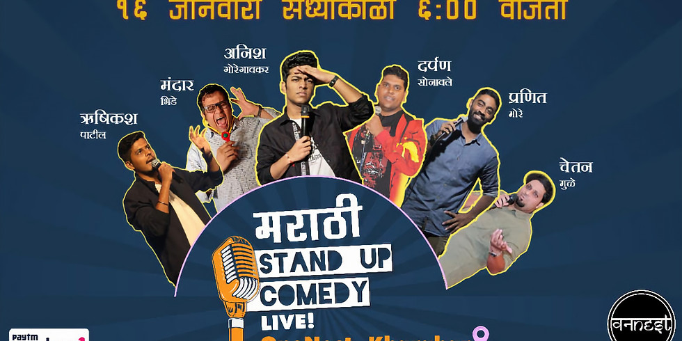 MARATHI STAND UP COMEDY
