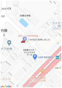 IMG_3726.JPG