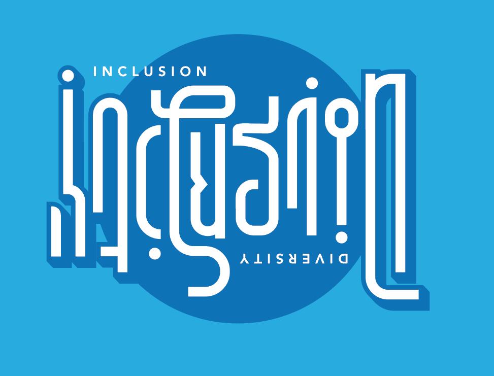 Inclusion-Ambigram-Mockup