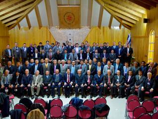 "Asamblea Semestral de Pastores Supervisores IUMP ""Castro 2016"""