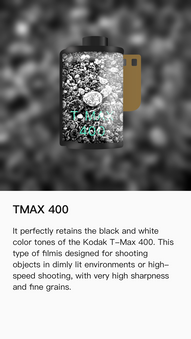 TMAX 400.png