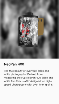 NeoPan 400.png