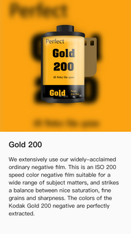 Gold 200.png