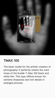TMAX 100.png