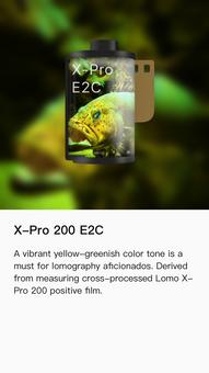 X-pro 200 E2C.png