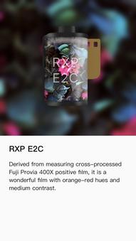 RXP E2C.png