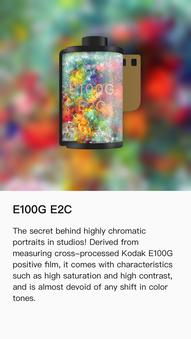 E100G E2C.png