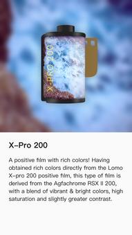 X-pro 200.png