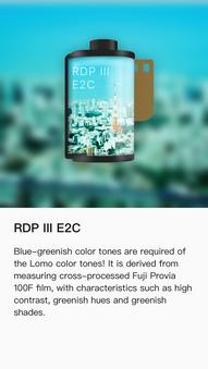 RDP III E2C.png