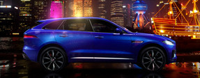 F-Pace Name Reveal