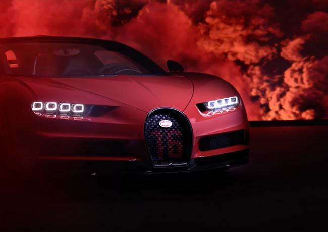 Bugatti Chiron Sport Reveal