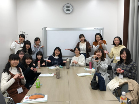 4月11日(木)練習日誌