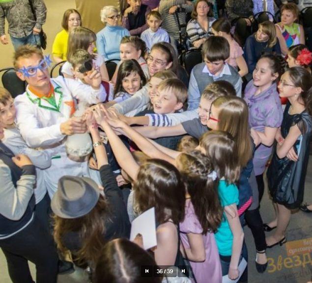 Центр  Сундучок  Томск