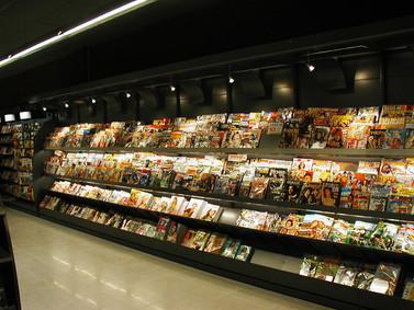 Librairie ATHUS
