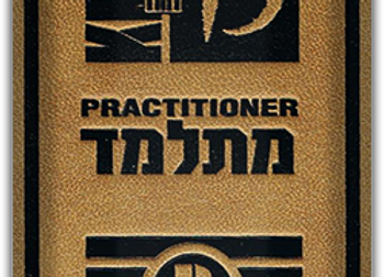 Practitioner 4: Gradering