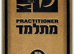 Practitioner 1: Gradering