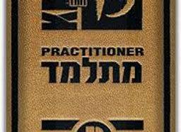 Practitioner 3: Gradering