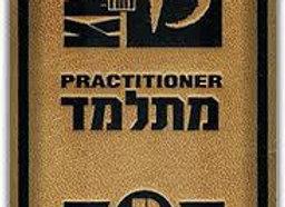 Practitioner 2: Gradering