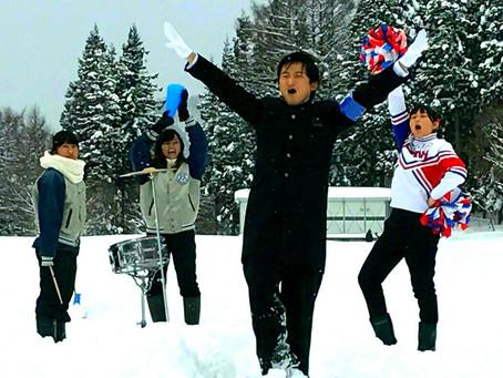 12/31第58回国立九大学スキー選手権大会応援3 日目 感想