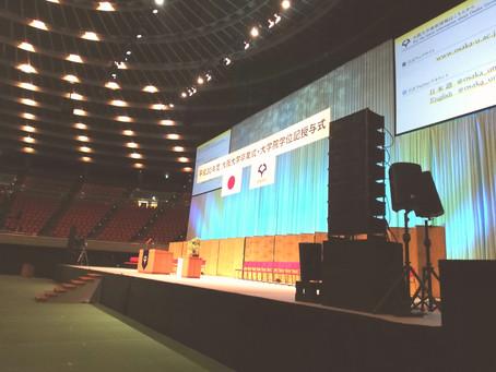 3/25 平成30年度大阪大学卒業式演舞 感想