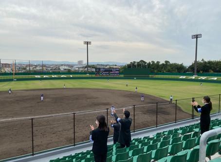 9/30 硬式野球応援対大阪観光大学戦 感想