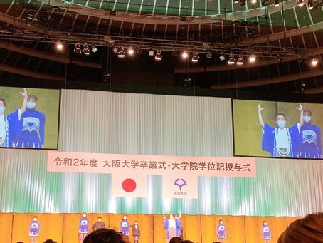 3/24 令和二年度大阪大学卒業式演舞感想