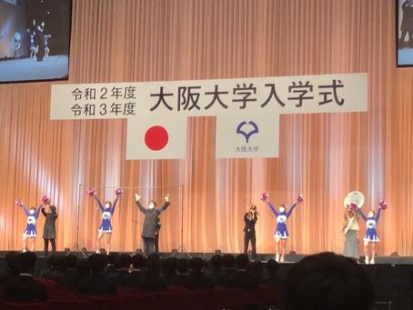 【活動報告】4/6令和ニ年度・令和三年度大阪大学入学式演舞 感想