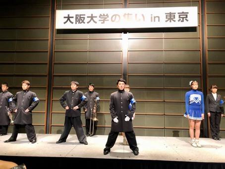 12/7 大阪大学の集い演舞 感想