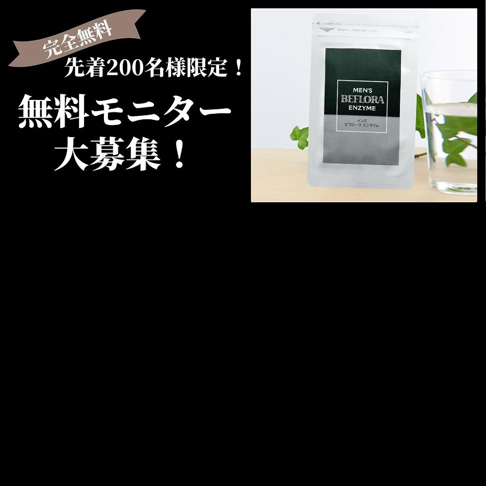 新LP用 (3).png