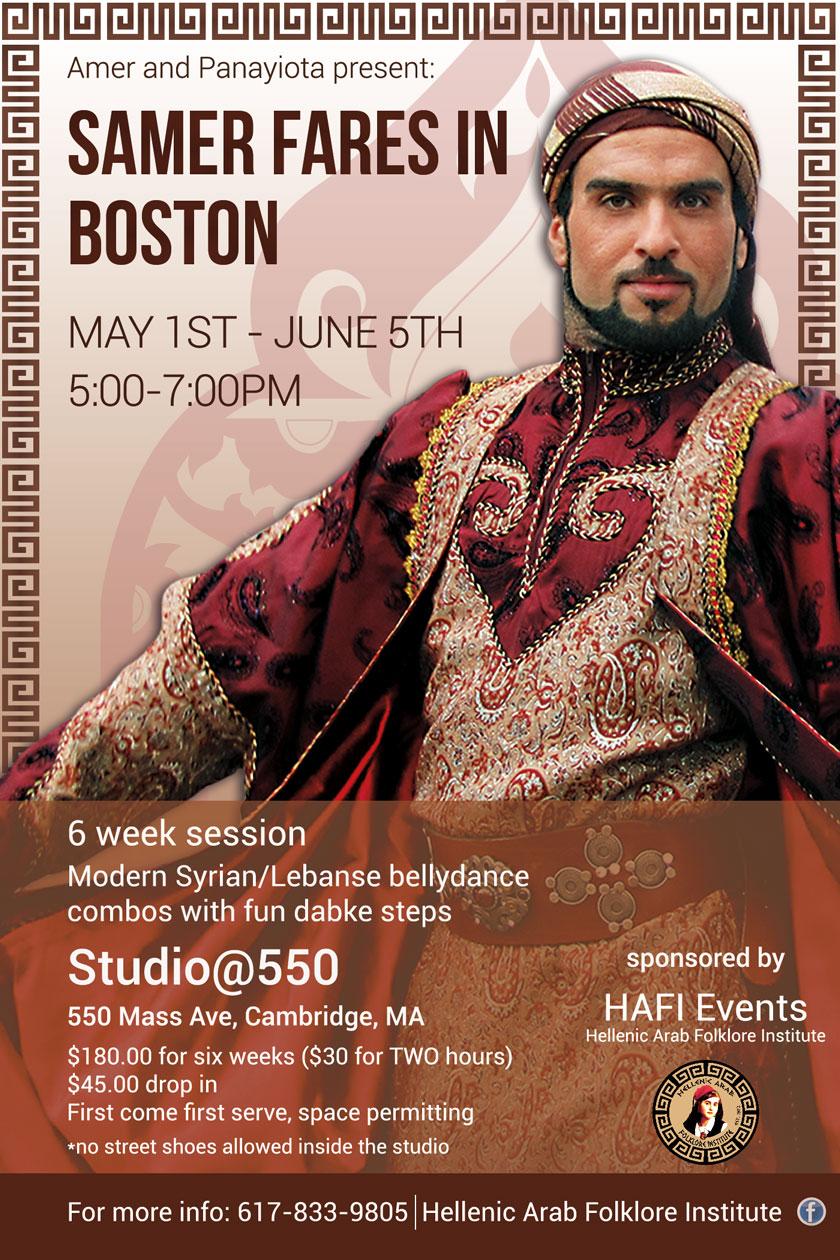 Samer Fares workshop flyer