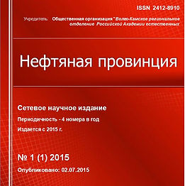 1(1)2015.jpg