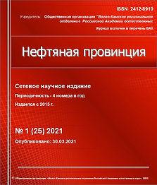 1(25) 2021.jpg