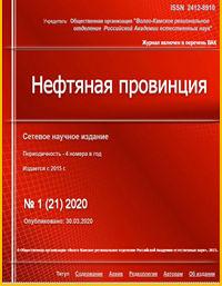 1(21)2020.jpg