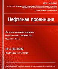 4(24) 2020.jpg