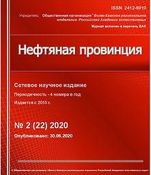 2(22)2020.jpg