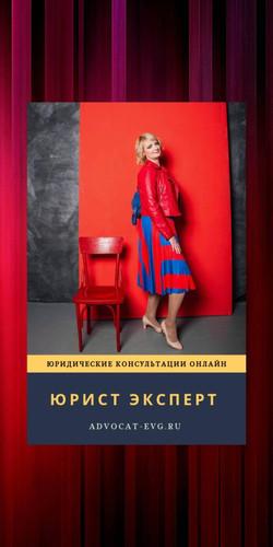 evgeniyazavarzina_angelskui.com