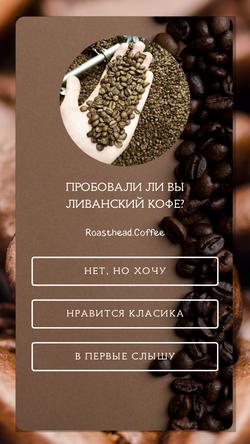 Элитный кофе (смм ангелский)