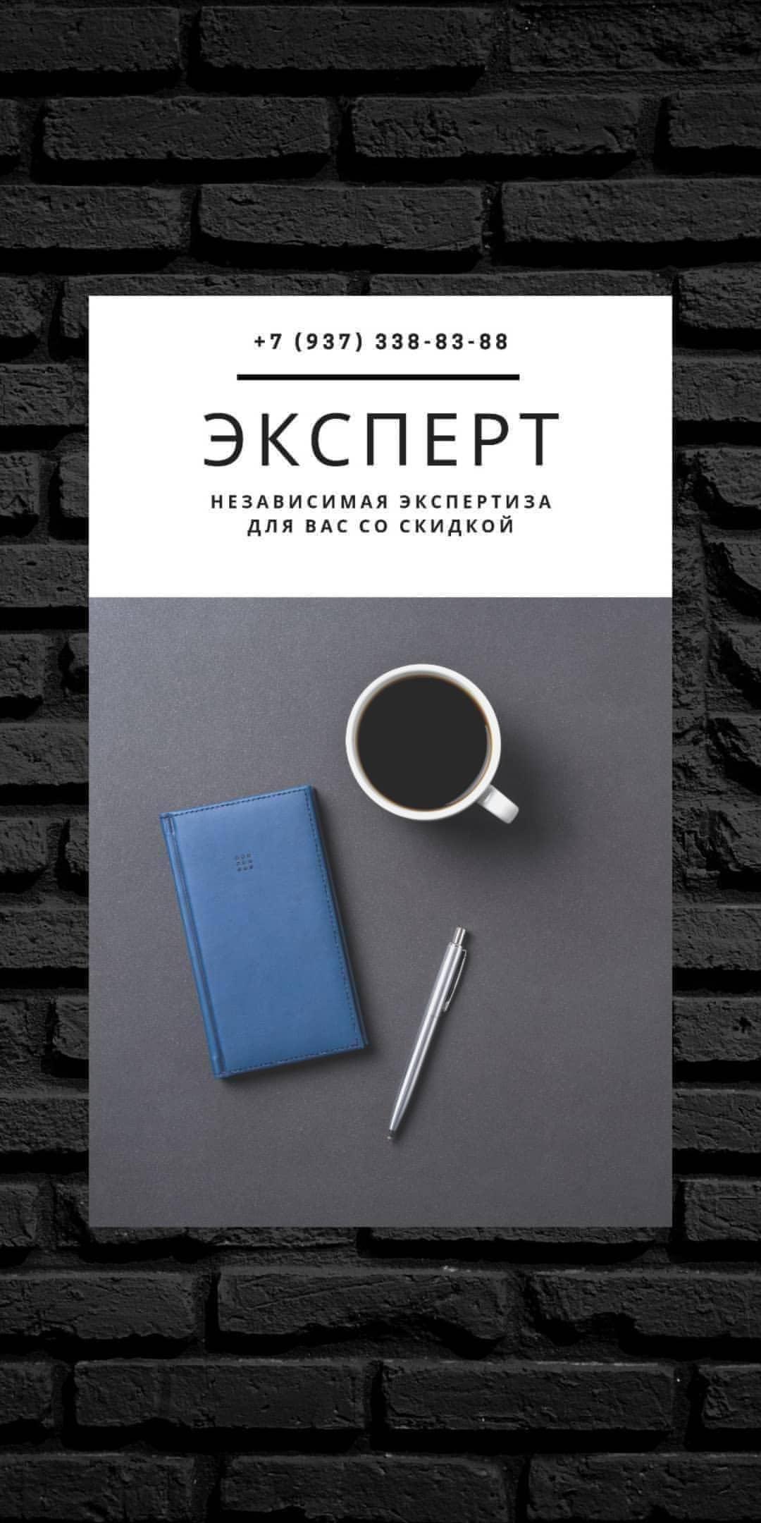 ooonezavisimost_angelskui.com
