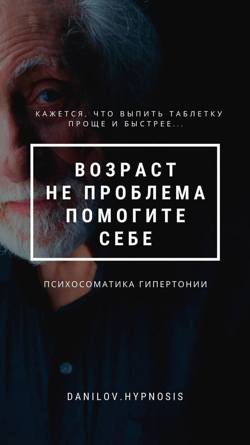 "<img src=""smmstudioangelskui.jpg"" alt=""гипнотерапевт Данилов Василий г. Москва"">"