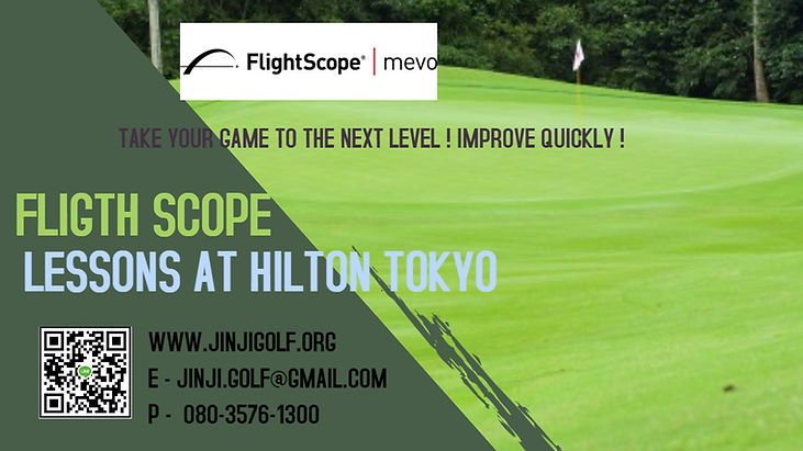 banner for fligth scope.jpg